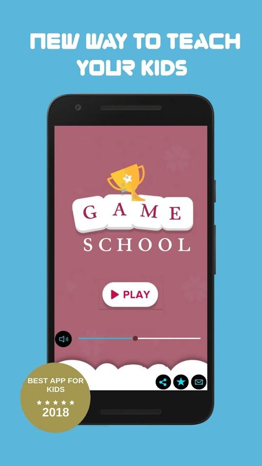 game-school1