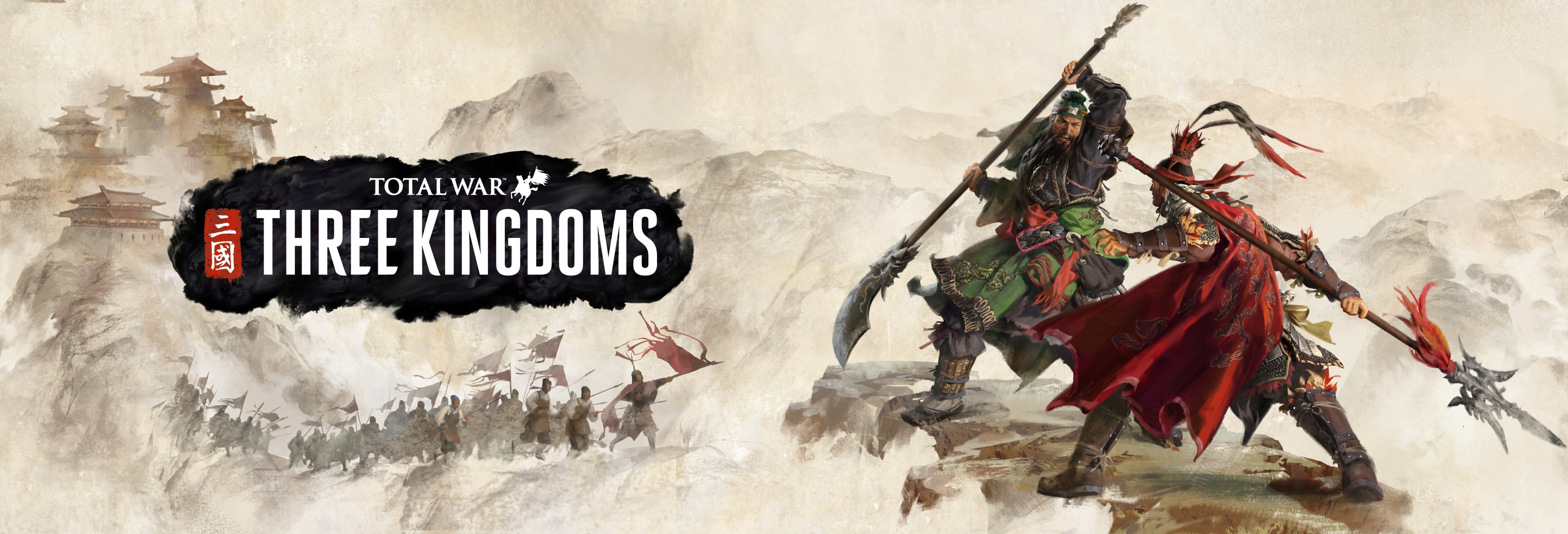 Total War Three Kingdoms Interview Talking Total War With