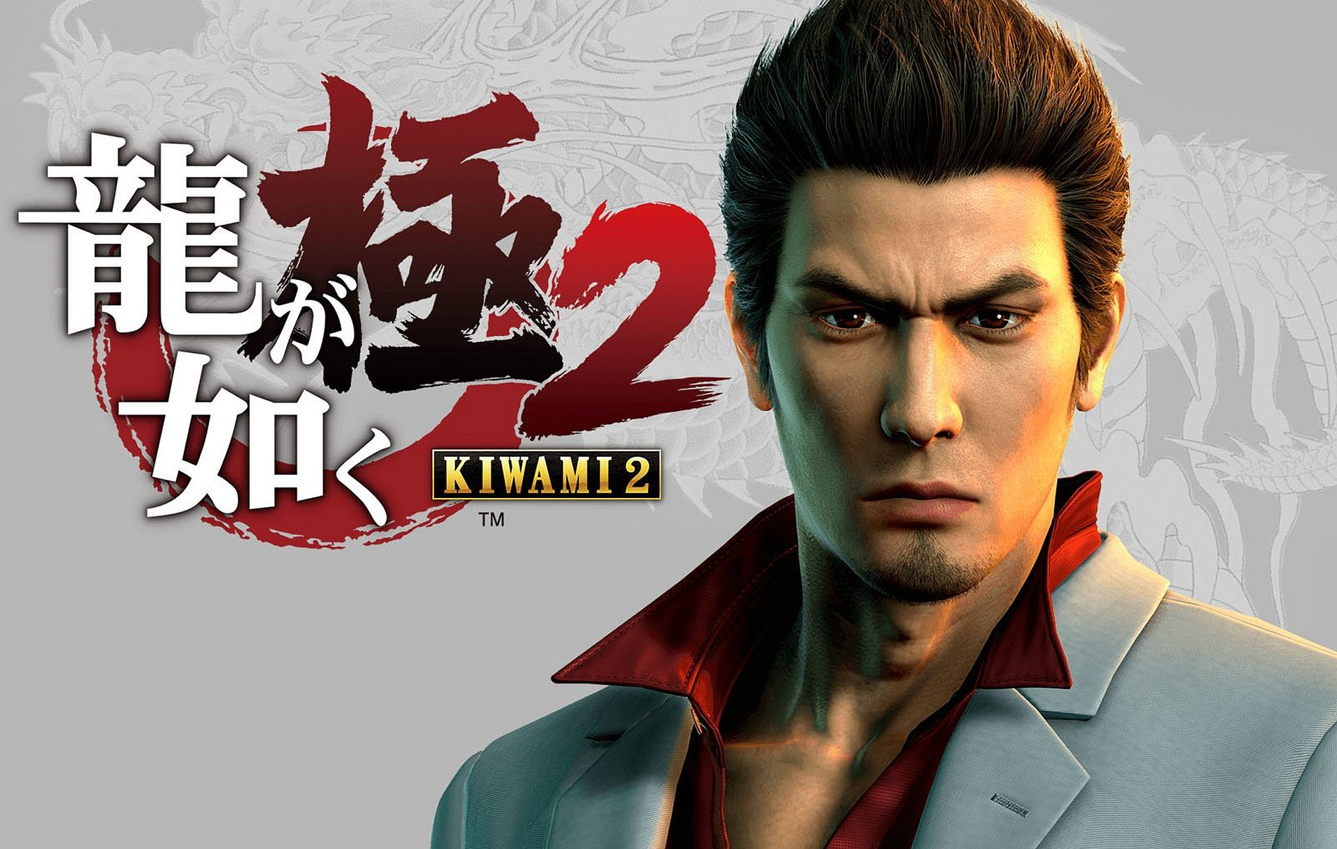 Yakuza Kiwami 2 for PC Just Got Rated by the ESRB