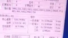 Intel Core i7-9700K 8 Core CPU 5 3 GHz Overclock and