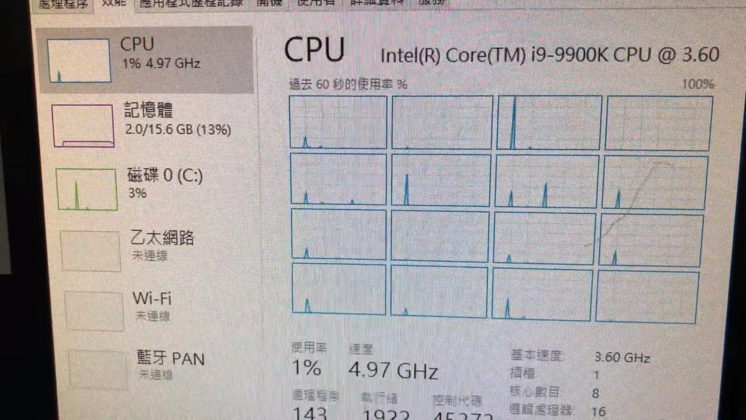 intel-core-i9-9900k-cinebench-r15_1