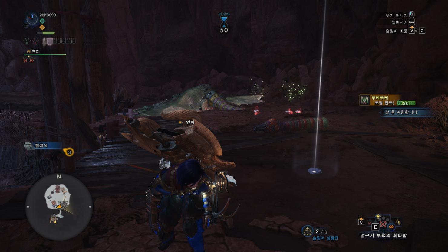 monster-hunter-world-mod-light-pillar-4