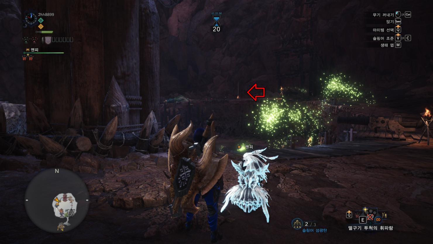 monster-hunter-world-mod-light-pillar-5
