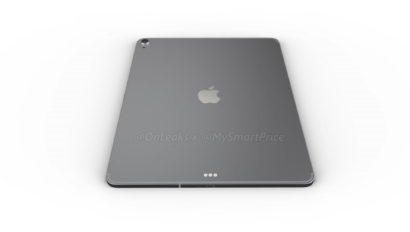 The new iPad revealed on the videorender