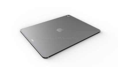 Apple iPad Pro 12.9 (2018) renders surface online, home button removed