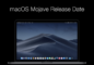 macos-mojave-release-date