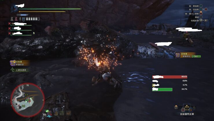 PC Monster Hunter World Damage Mods Show Damage and DPS