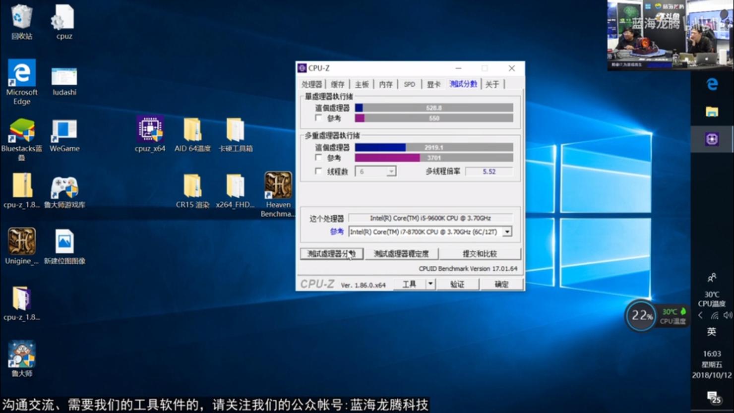intel-core-i5-9600k-cpu-benchmarks_3