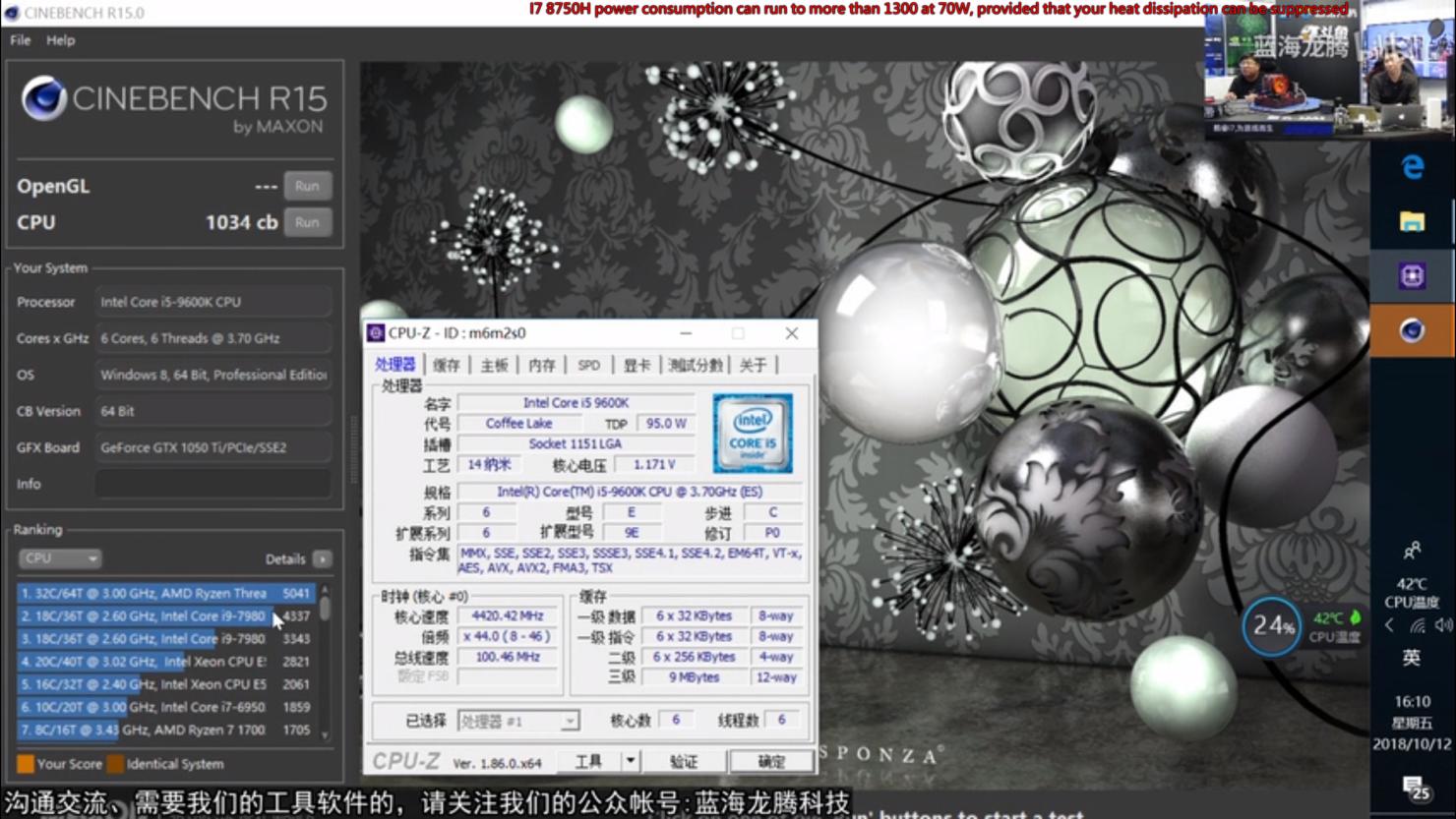 intel-core-i5-9600k-cpu-benchmarks_4