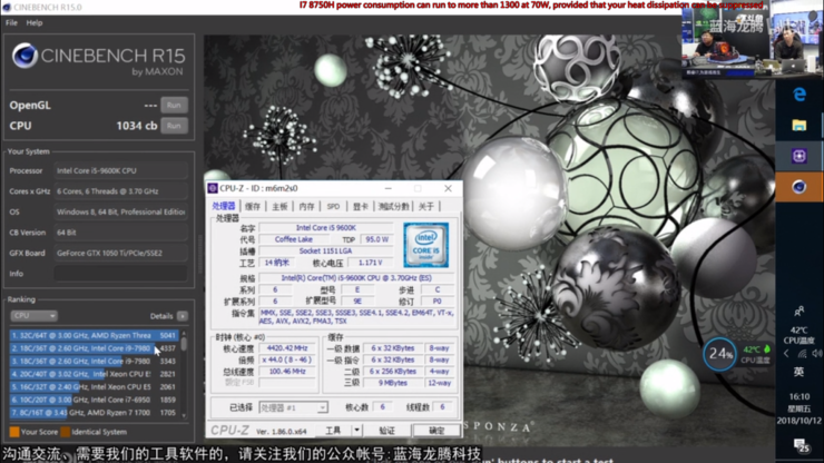 intel-core-i5-9600k-cpu-benchmarks_4