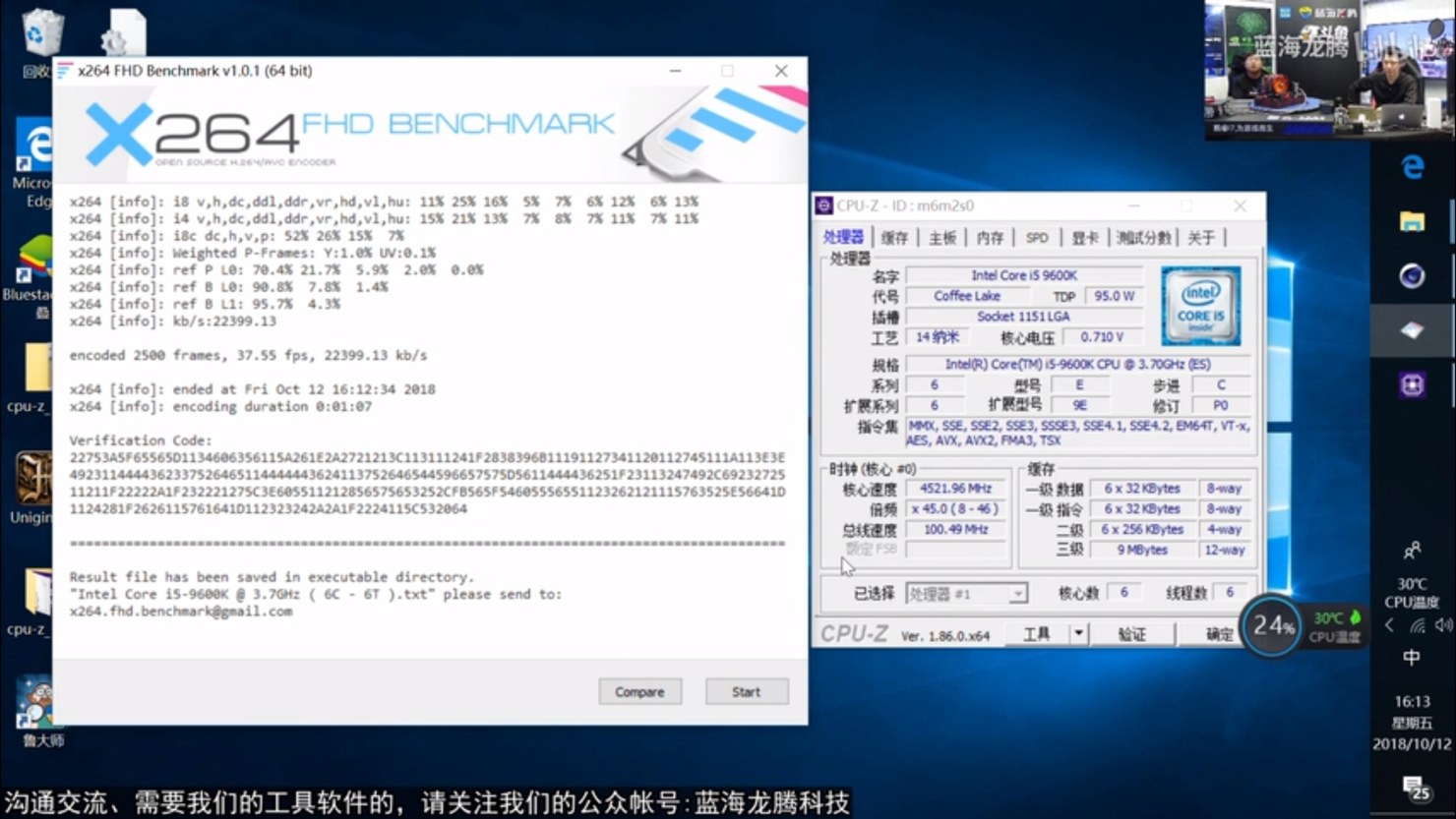 intel-core-i5-9600k-cpu-benchmarks_5