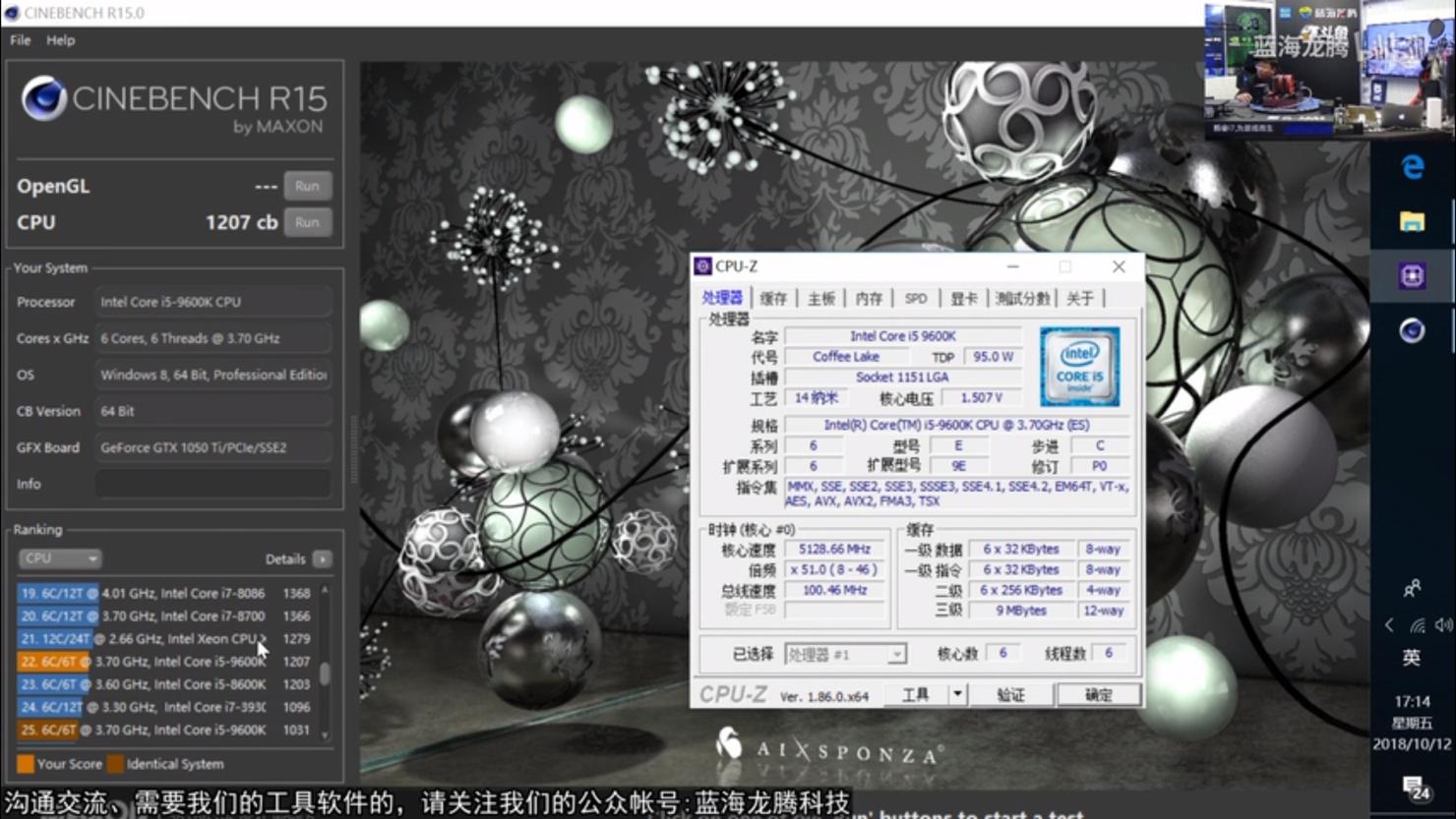intel-core-i5-9600k-cpu-benchmarks_oc_1