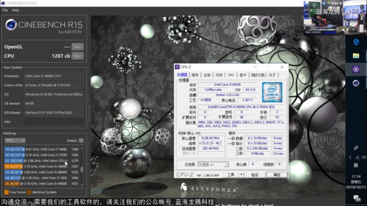 intel-core-i5-9600k-cpu-benchmarks_oc_1