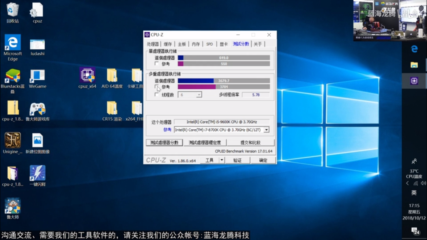 intel-core-i5-9600k-cpu-benchmarks_oc_2