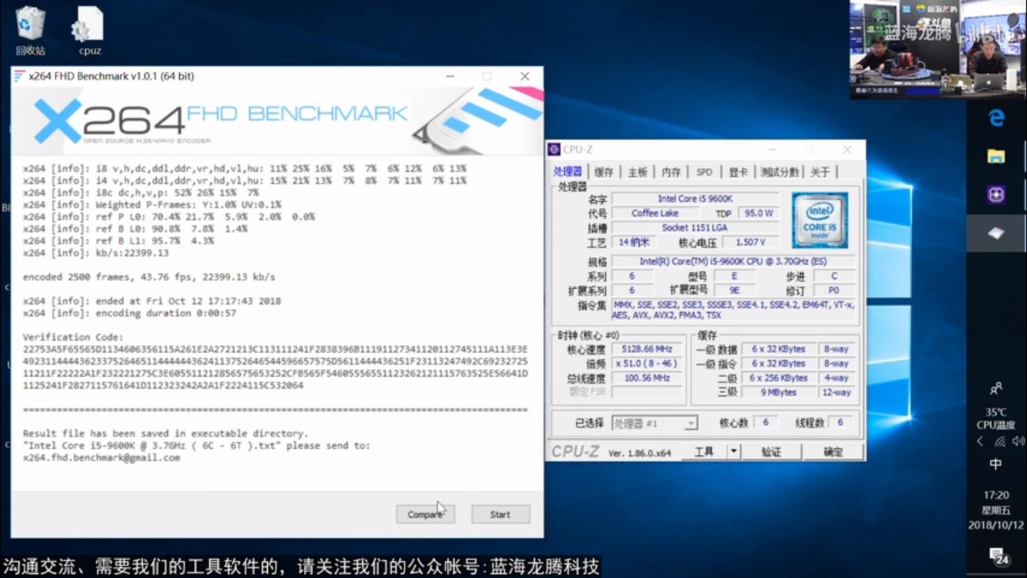 intel-core-i5-9600k-cpu-benchmarks_oc_3