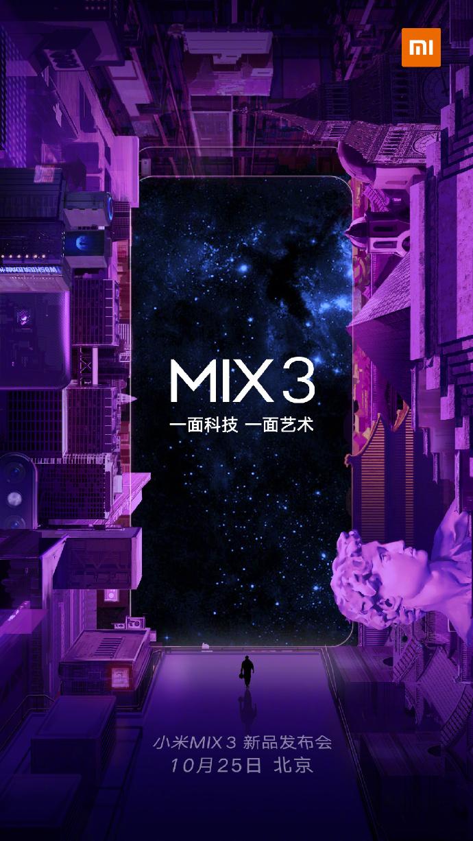 mi-mix-3-6
