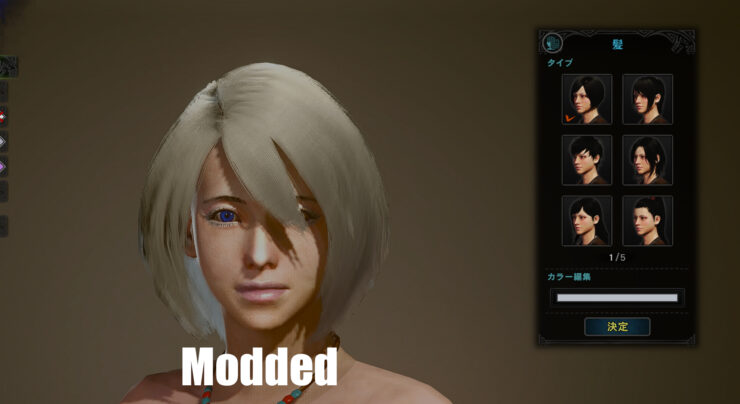 monster-hunter-world-nier-automata-mod