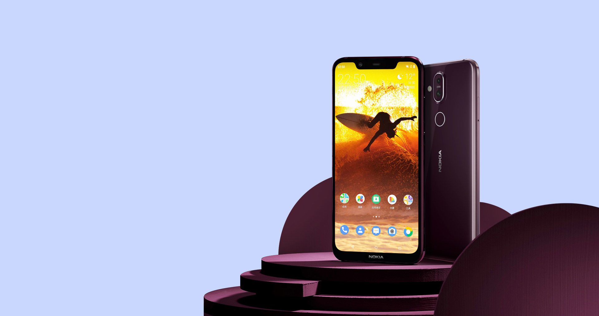 Under $350 Android Phones on Sale: Huawei Nova 3i, Mi 8 Lite