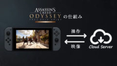 assassins-creed-odyssey-cloud-version-nintendo-switch
