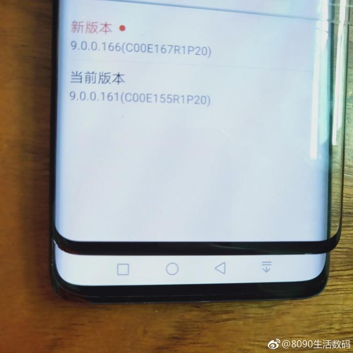 Galaxy S10 Leak 5