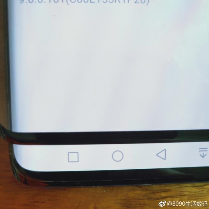 Galaxy S10 Leak 4