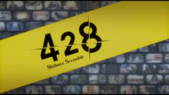 428-shibuya-scramble-logo