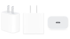 apple-18-watt-usb-c-power-adapter
