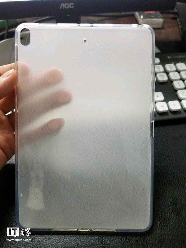 iPad mini 5 case