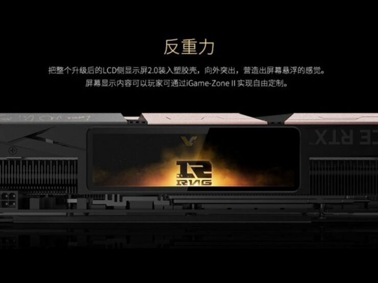colorful-rtx-2080-igame-rng-7