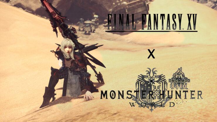 monster-hunter-world-ffxv-aranea-mod-2