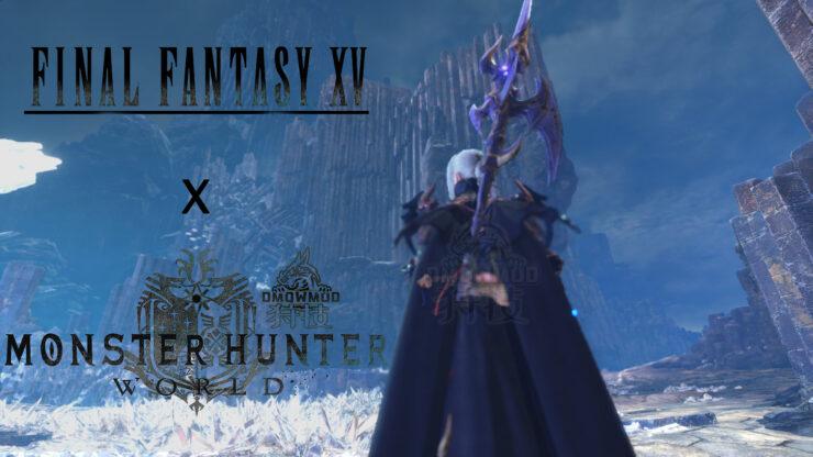 monster-hunter-world-ffxv-aranea-mod-3