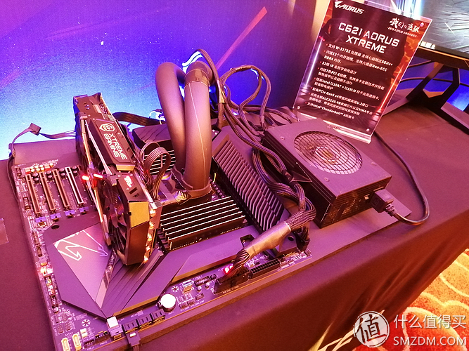 gigabyte-c621-aorus-xtreme-motherboard_event_1-2