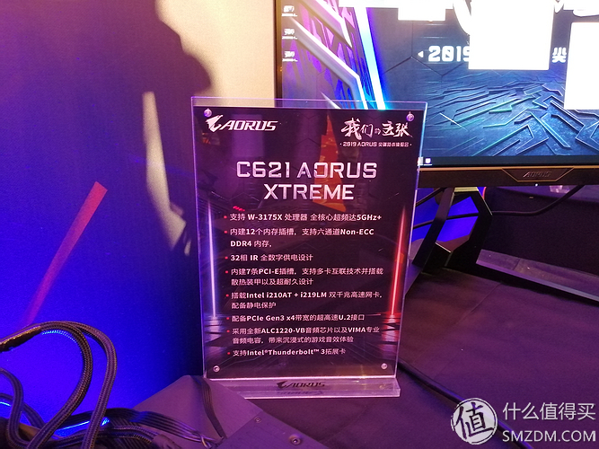 gigabyte-c621-aorus-xtreme-motherboard_event_2-2