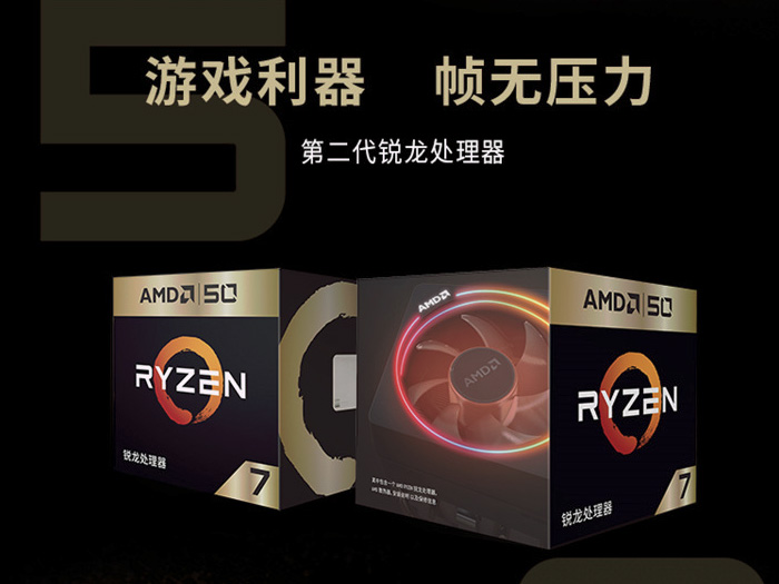 amd-ryzen-7-2700x-50th-anniversary-edition-cpu_3
