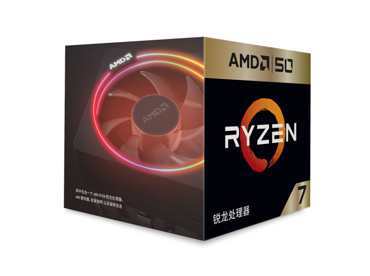 amd-ryzen-7-2700x-50th-anniversary-edition-cpu_7