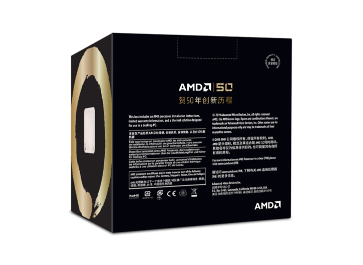 amd-ryzen-7-2700x-50th-anniversary-edition-cpu_8