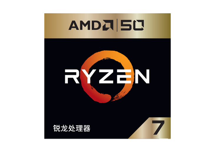 amd-ryzen-7-2700x-50th-anniversary-edition-cpu_9