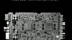 tesla-chip