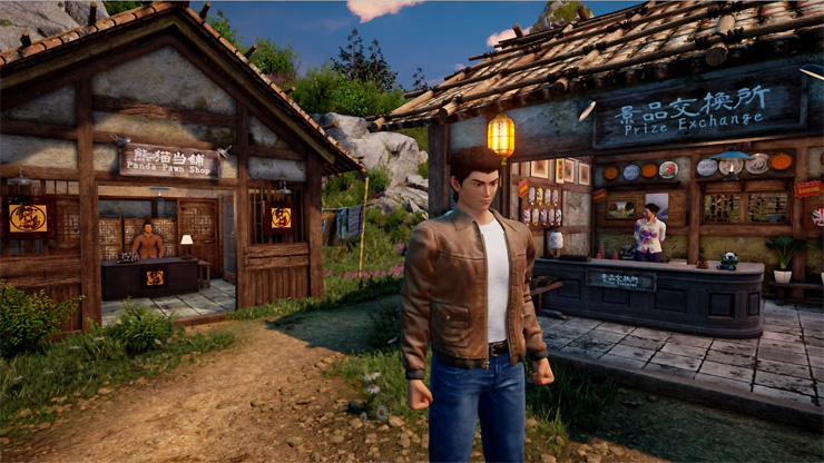 wccfshenmue31