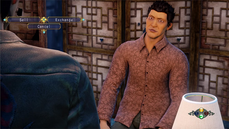 wccfshenmue32