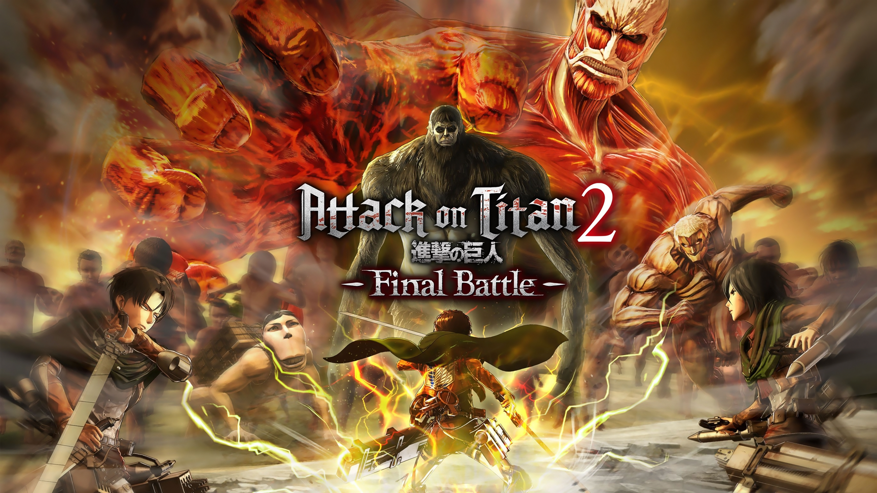 Attack on Titan 2: Final Battle Hands-On Preview - Beyond