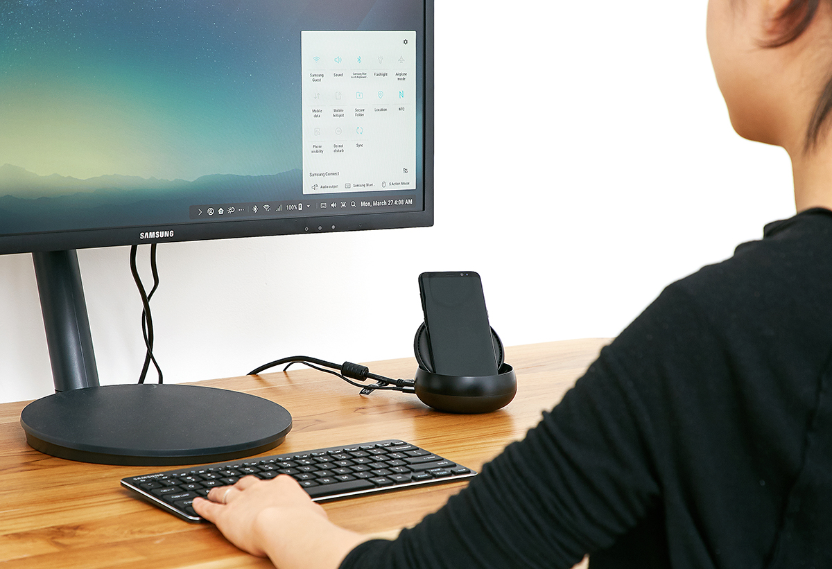 Samsung May Launch a DeX Accessory in the Future That Will