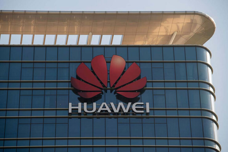 Huawei trademark reveals custom OS name