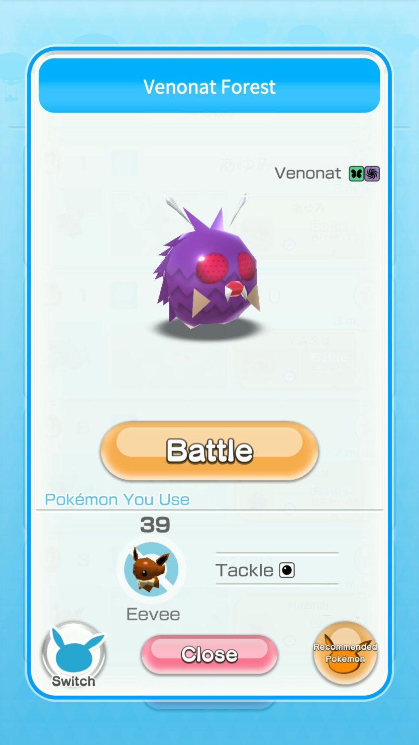 pokemon_rumble_rush_en_12