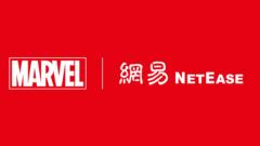 marvel_x_netease_logos_-_may16_0