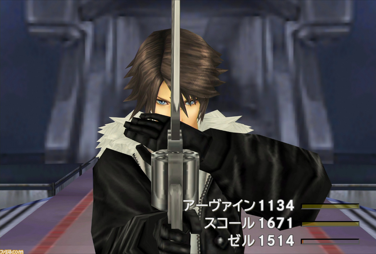 Final Fantasy VIII Remastered Announced for Nintendo Switch