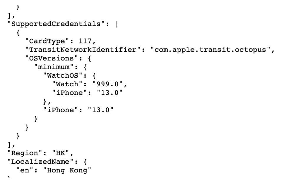 Apple Ios Server Status