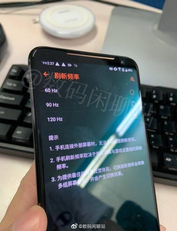 Asus ROG Phone II leak