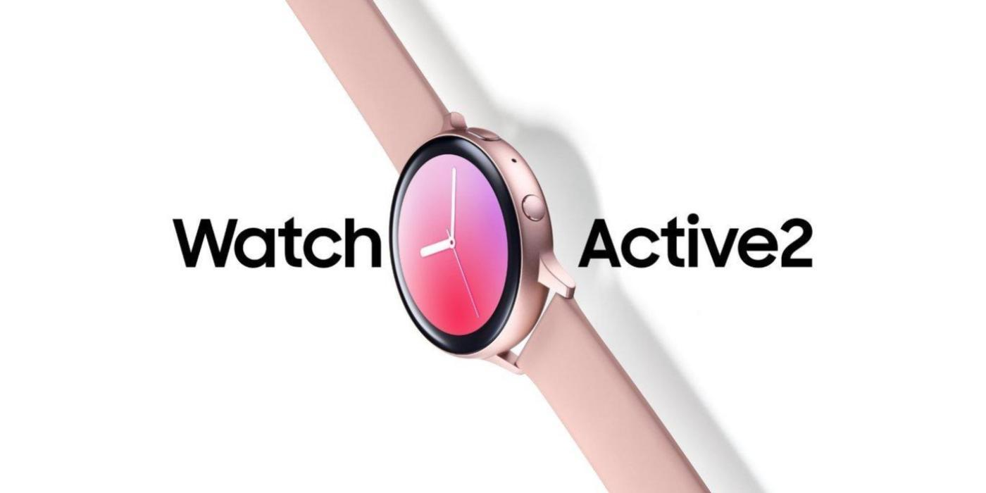 Galaxy Watch Active 2 to Get ECG and Fall Detection Early