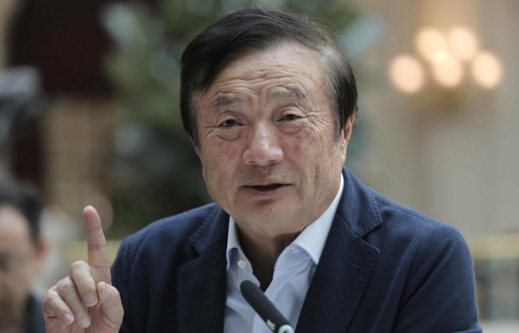 Huawei's founder Ran Zhengfei
